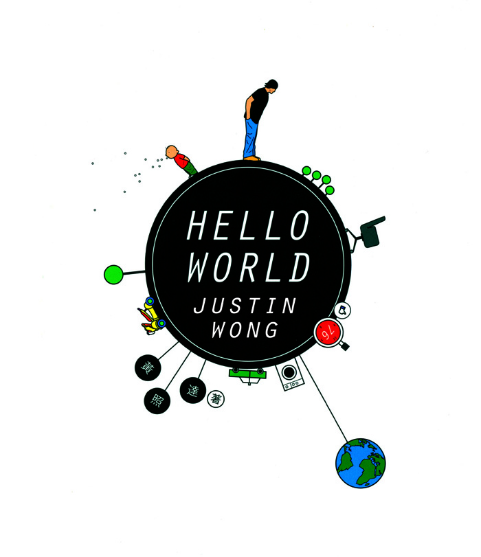 helloworld cover-web