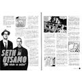SI101 Seth ja Otsamo
