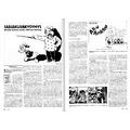 SI111 Sarjakuvakysymys eli kuinka viattomia vieteltiin 1950-luvun Suomessa
