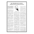 SI133 Ilpo Hakasalon pois mentyä - Muistokirjoitus