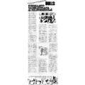 SI34 Syndikaatit - taidekauppiaita ja helppoheikkejä