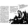 SI47 Vantaan historia sarjakuvana
