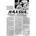 SI52 Kaasua, Komisario Huhtamo