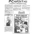SI57 Pichadithi - kenialaisia kansantarinoita