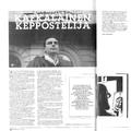 SI76 Mathieu: Kafkalainen keppostelija