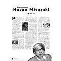 SI97 Elokuvantekijä Hayao Miyazaki