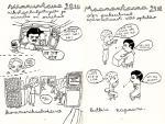Katja Tukiainen - Postia Intiasta - Sivut 32-33