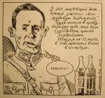 Venäläisen sarjakuvan syksy – Askold Akishin